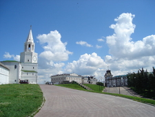 May Square Kazan