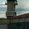 The Control Tower Seen From The Domestic Terminal