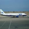 Melita Airport
