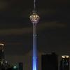 Kuala Lumpur Tower By Night