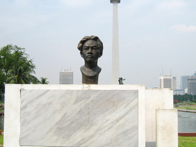 The Bust Memorial Of Chairil Anwar