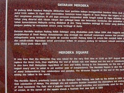 A Plaque At Merdeka Square