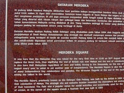 A Plaque At Merdeka Square