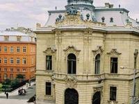 Metropolitan Szabó Ervin Library