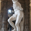 Michelangelo The Rebellious Slave