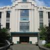 Milwaukie High School Front