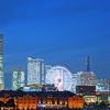 Minato Mirai Yokohama City