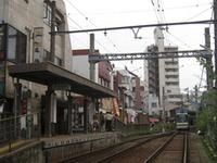 Minowabashi Station