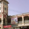 Mirajmarketnorth
