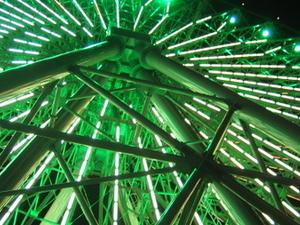 Miramar Ferris Wheel