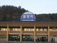 Miryang Station
