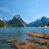 Mitre Peak With Jamestown - Southland NZ