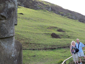 4-Day Tour of Easter Island: Moai Statues, Ahu Akivi and Akahanga Photos