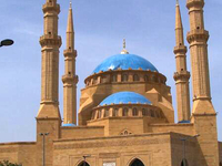 Mohammad Al-Amin Mosque