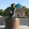 Monument To Babur In Andijan