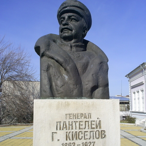 Monument Of Bulgarian General Panteley Kiselov