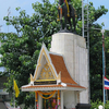 Monument Of King Taksin The Great