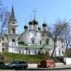 St Vladimir's Church