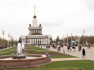 Moscow Private City Tour with Transportation Photos
