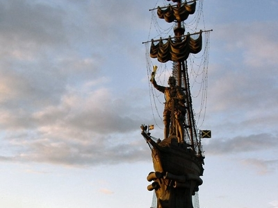 View Of Peter The Great Statue