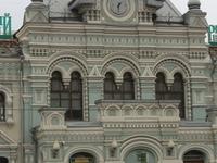 Rizhsky Railway Station
