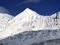 Mount Bona
