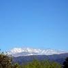 Mount El Manchao.