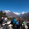Everest View Luxury Trek