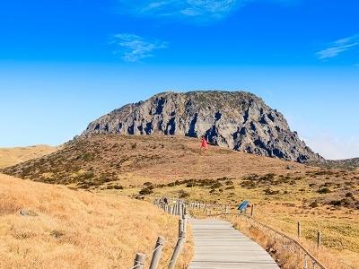 Mount Hallasan At Jeju Do - South Korea