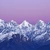 Mount Panchachuli UT