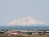 Mount Rebun