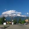 Mount Shasta From Mount Shasta City, California