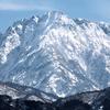 Mount Tsurugi View From Northwest