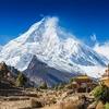 Mt. Manaslu - Nepal Himalayas