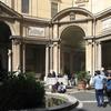 Museen Cortile Ottagonale