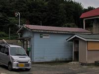 Mutsu-Yanagita Station