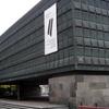 Muzeum Okupace