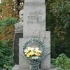 Mykola Lysenko Grave