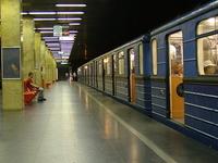 Puskás Ferenc Stadion Metro Station