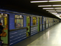 Pöttyös utca Metro Station