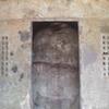 Mahakali Caves Buddha Stupa
