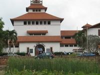 Universidad de Ghana