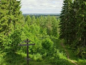 Russky Sever National Park
