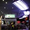 T2 International Terminal