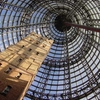 Melb Central Shot Tower
