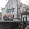 Metro Cinema Esplanade Kolkata