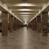 Leninsky Prospekt Station Hall
