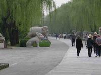 Túmulos da Dinastia Ming