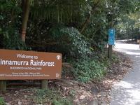 Budderoo National Park