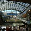 Miyazaki Airport
